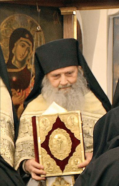 йеромонах Теофан